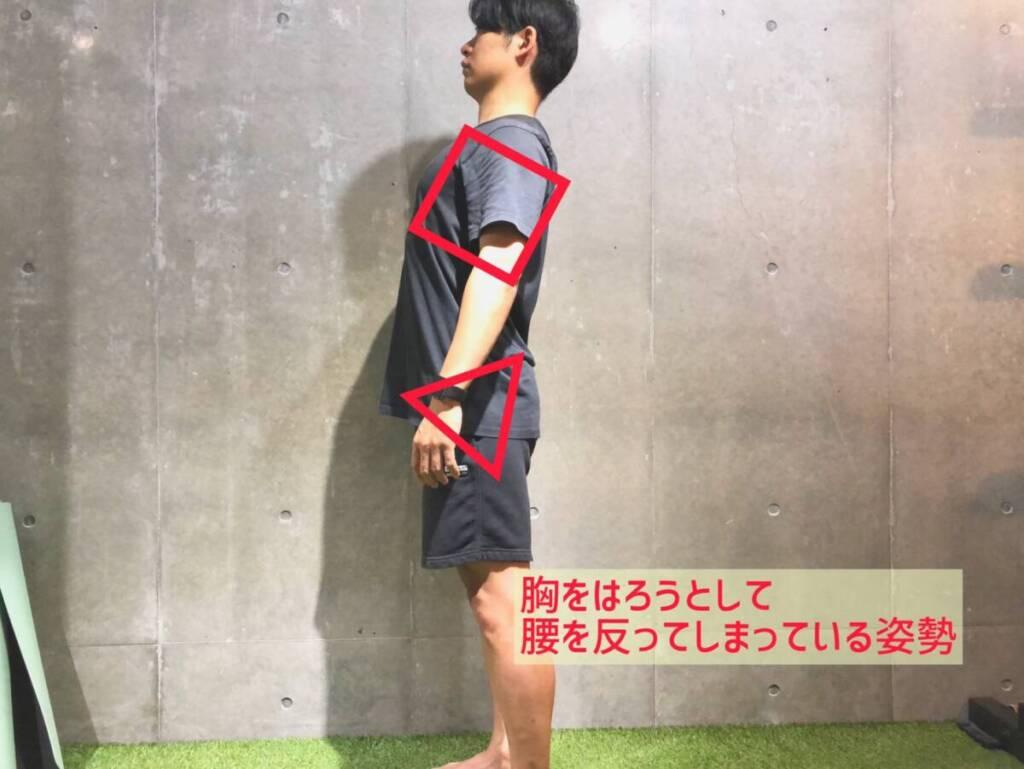上背部の筋肉の強化